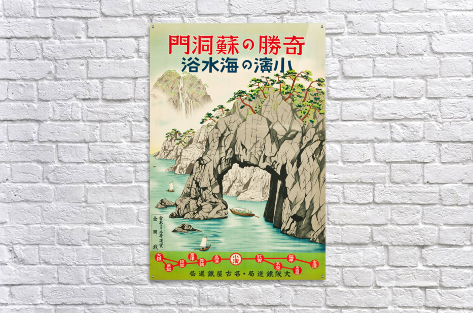 Vintage Travel Poster from 1930 for Japanese tourism  Acrylic Print