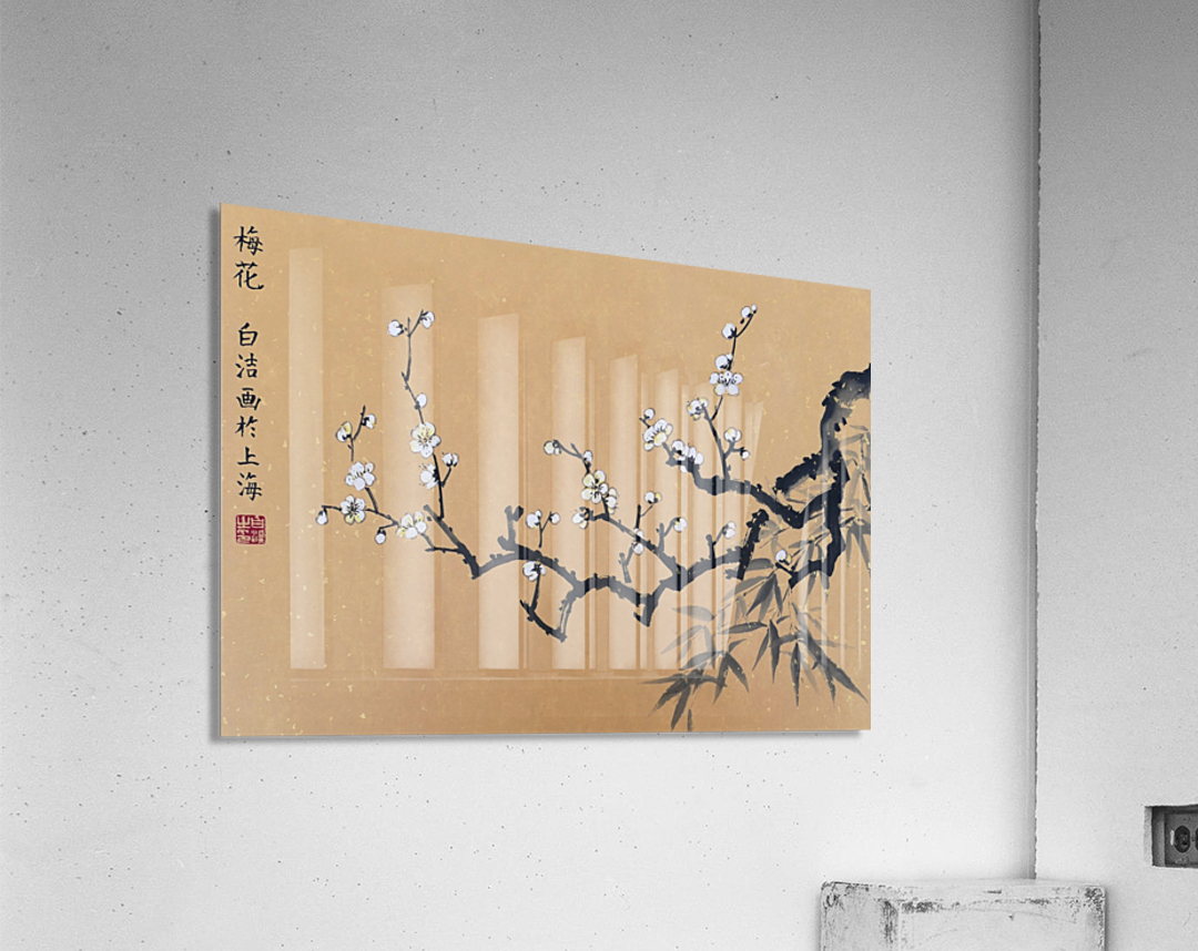 White Plum Blossom With Bamboo  Acrylic Print