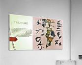 11.TREASURE  2   Acrylic Print