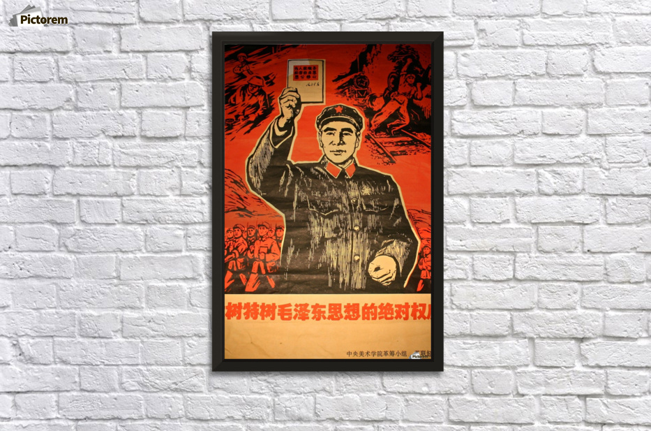 Antique Illustration Rare Chinese Communist Propaganda Art Poster Wall Decor Frame