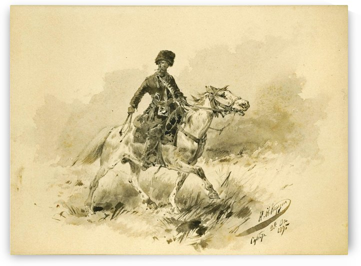 Cossack on horseback by Nikolai Nikolaevich Karazin
