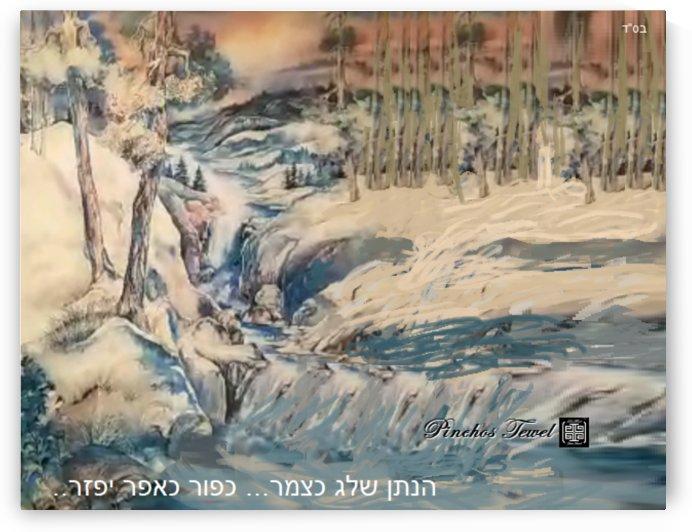 artdesign26.com   snow falls 1 by pinchos tewel