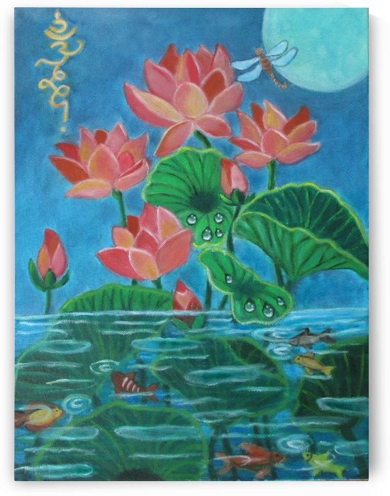 no mud no lotus by Gloria Gill