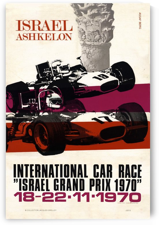 Israel Ashkelon Grand Prix 1970 by RacingCarsPosters
