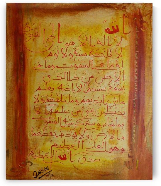 ahson qazi  by Ahson Qazi