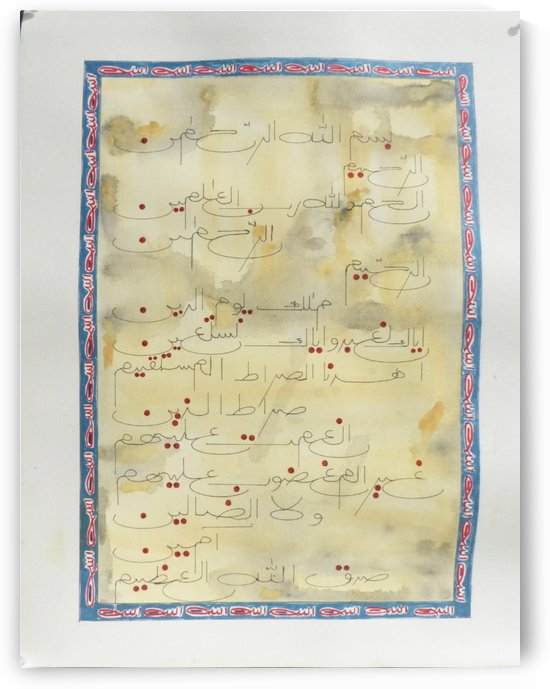 Ahson Qazi Shades of Divinity ChicagoKarachiDubai geometric Arabic Calligraphy Surah Fateha Pen and acrylic painting on Canvass   Quranic Ayat  Religious wall hanging  Islamic paintings 22 by Ahson Qazi
