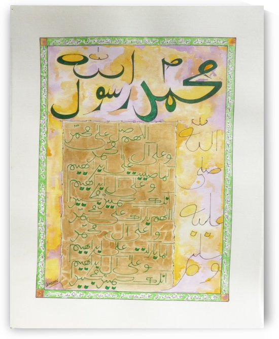 Ahson Qazi Shades of Divinity ChicagoKarachiDubai geometric Arabic Calligraphy Durood ShareefPen and acrylic painting on Canvass   Quranic Ayat  Religious wall hanging  Islamic paintings by Ahson Qazi