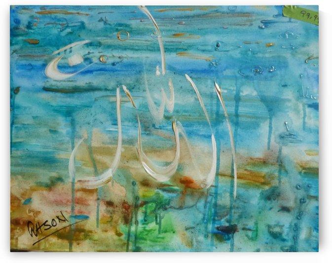 ahson qaziAllah by Ahson Qazi
