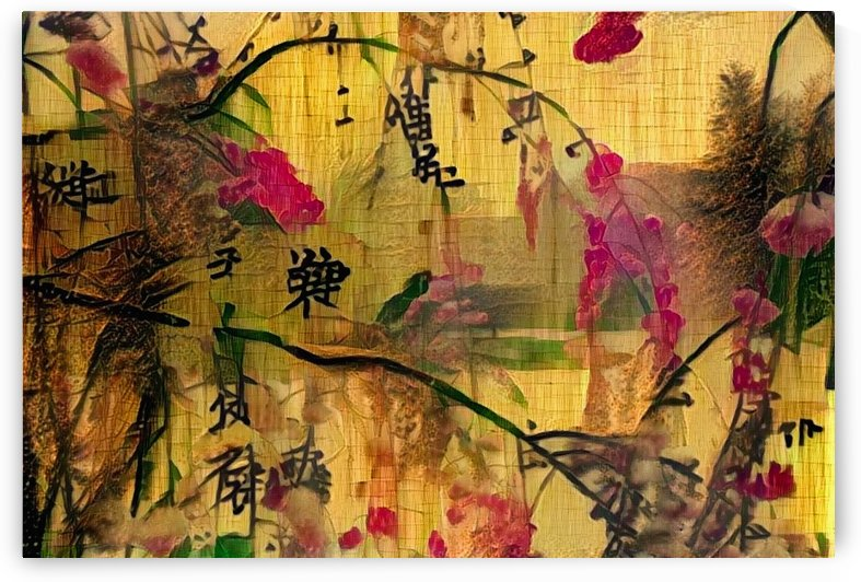 Oriental Painting. Japanese Style by Bruce Rolff