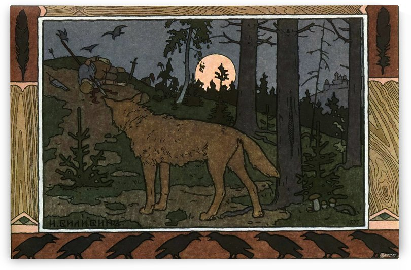The Tale of Prince Ivan by Ivan Bilibin
