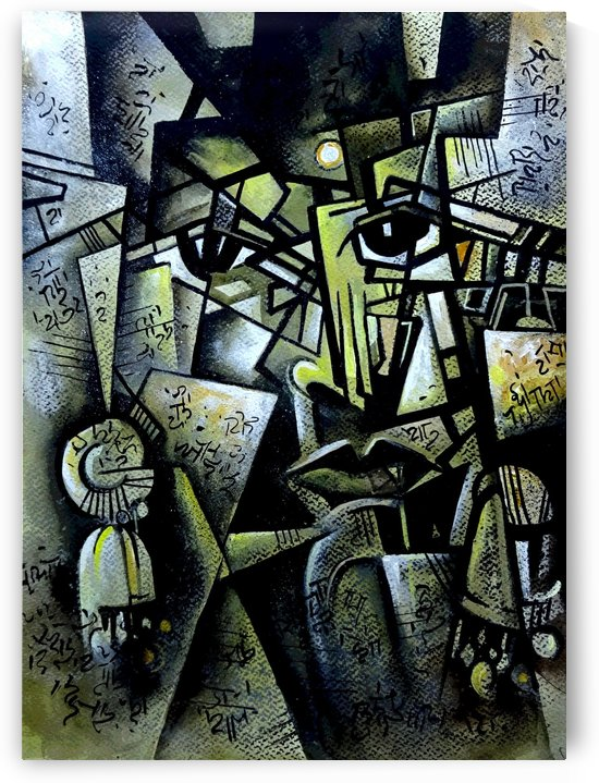 The Village Girl   -  Cubism by Sumit Datta