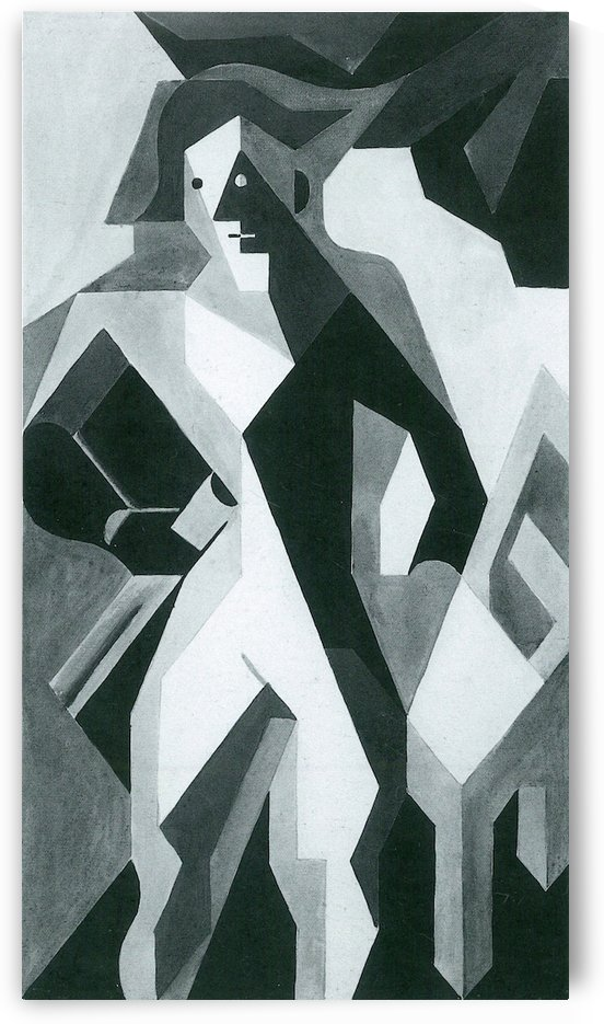 Harlequan with Stool by Juan Gris by Juan Gris