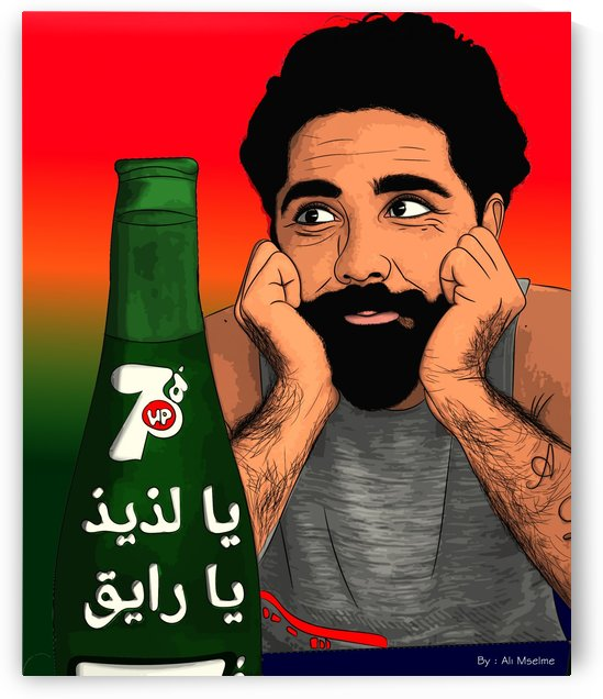 7up by Ali Mselme