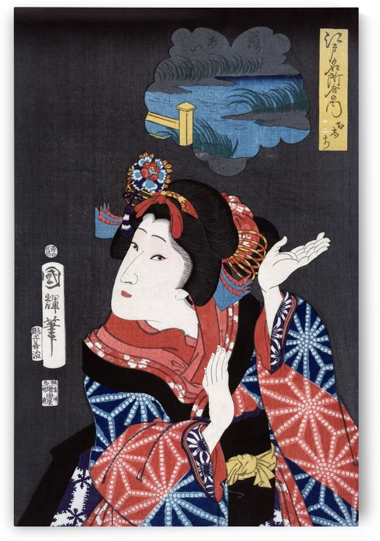 japanese maiden young woman female by Shamudy
