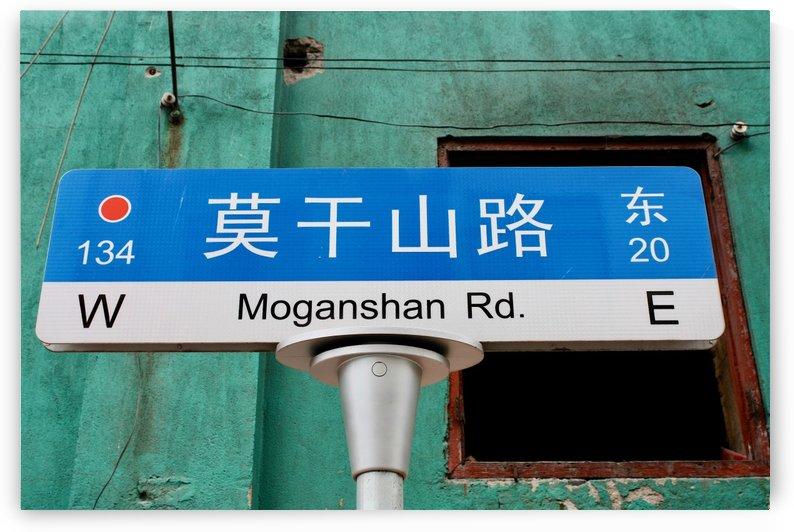 Shanghai Street Sign by Tony Forcucci