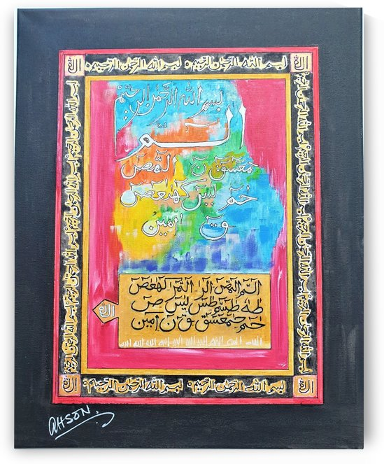 Ahson_Qazi_Lohe QuraniGeometrical_CalligraphyQuranic Ayat loh e Quraniahson_qaziBlack & colorsShades_of_DivinityIslamic_Artquranic_Versestretched canvass acrylic 16x20 by Ahson Qazi