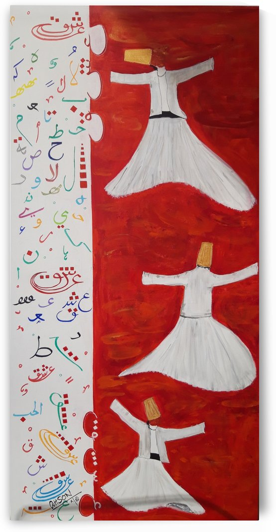 Ahson_Qazi_Calligraphy Sufi quotes in Urdu Arabicwirling DerwaishRumiSufiahson_qaziShades_of_DivinityIslamic_Artstretched canvass 24x48 by Ahson Qazi