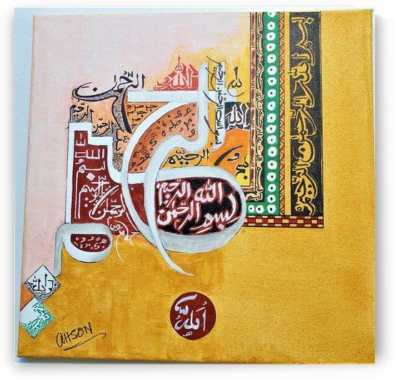 Ahson_Qazi_Calligraphy artBis millah hir Rehmanahson_qaziShades_of_DivinityIslamic_Artacrylic markers on stretched canvass 14x14 by Ahson Qazi