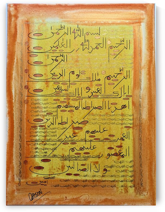 Ahson_Qazi_Calligraphy artSurah Fatehaahson_qaziShades_of_DivinityIslamic_Artacrylic Islamic artGolden markers on stretched canvass 18x24 by Ahson Qazi