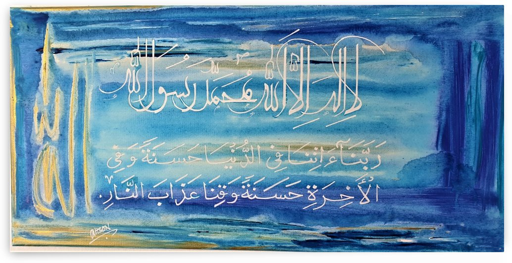 Ahson_Qazi_KalmaGeometrical_Calligraphyabstract islamic wall artahson_qazi Kalma with Rubbana white purple blue goldenShades_of_DivinityIslamic_Artquranic_Verseacrylic on Stretched canvass 15x30 by Ahson Qazi