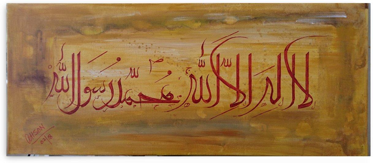 Ahson_Qazi_,Kalma,Geometrical_Calligraphy,Surah_Fateha,ahson_qazi,Shades_of_Divinity,Islamic_Art,quranic_Verse, by Ahson Qazi