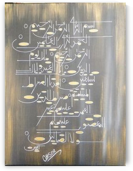 Ahson_Qazi_Surah FatehaGeometrical_Calligraphyahson_qaziShades_of_DivinityIslamic_Artquranic_VerseBlack & Golden stretched canvass 18x24 by Ahson Qazi