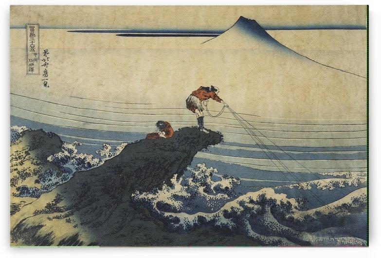Kojikisawa in the Kai Province by Miyamoto Musashi