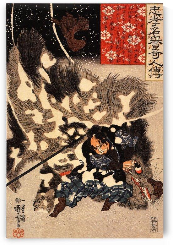 Yamamoto Kansuke fighting a giant boar by Miyamoto Musashi