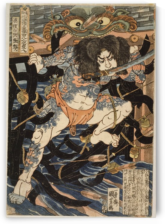 Chinese Tale by Utagawa Kuniyoshi