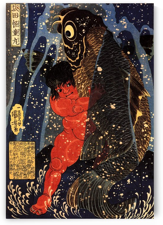 Sakata Kintoki struggling with a Huge Carp in a Waterfall by Utagawa Kuniyoshi