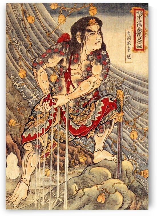Shutsudoko Doi by Utagawa Kuniyoshi