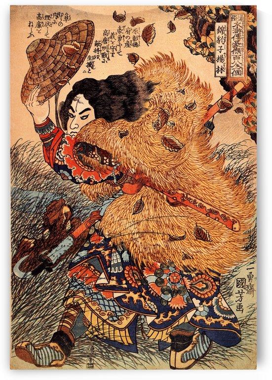 Kynhyoshi Yorin after the batle of Kotoshu by Utagawa Kuniyoshi
