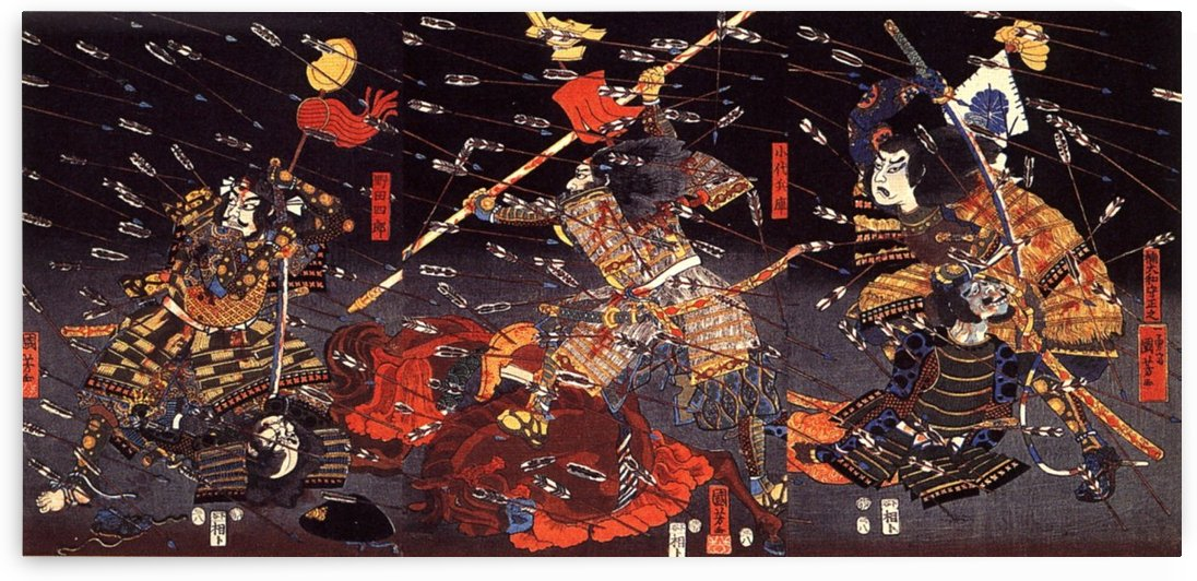 The last stand of the Kusunoki at Shijonawate by Utagawa Kuniyoshi