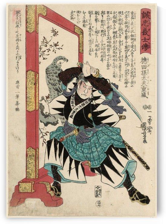 Tokuda Magodayu Shigemori by Utagawa Kuniyoshi