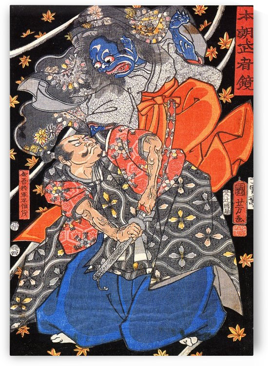 Taira Koresshige attacked by a demon by Utagawa Kuniyoshi