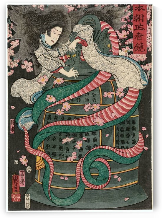 Kiyo-hime, from the series Mirror of Warriors of Our Country by Utagawa Kuniyoshi