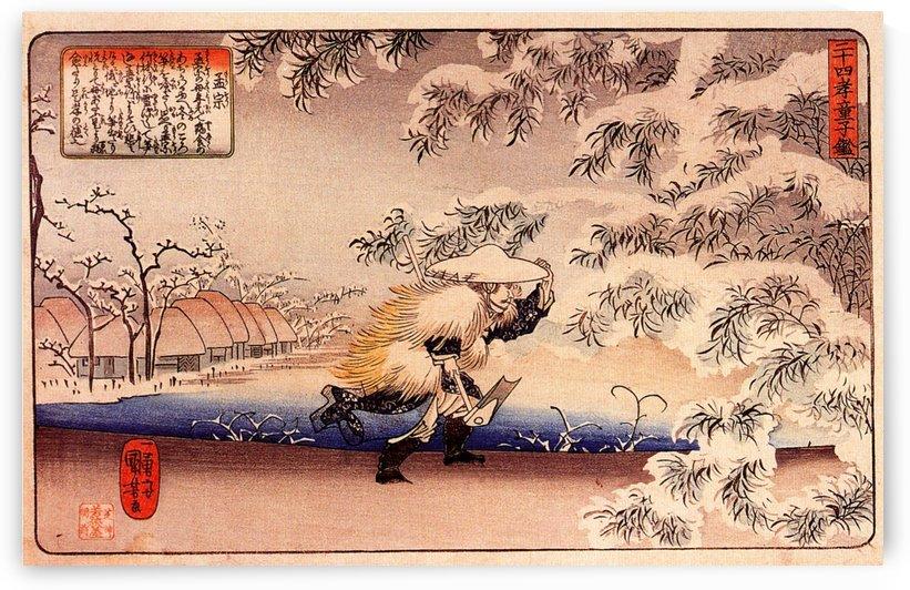 Moso hunting for bamboo shoots by Utagawa Kuniyoshi