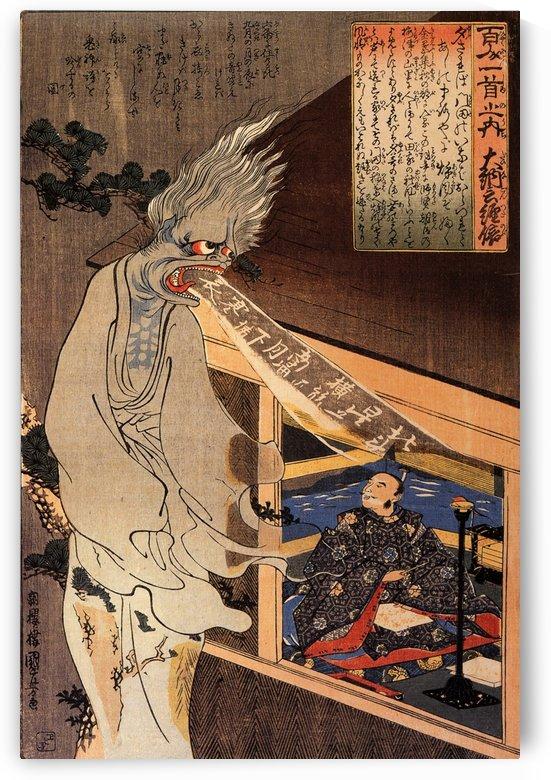 The poet Dainagon sees an apparition by Utagawa Kuniyoshi