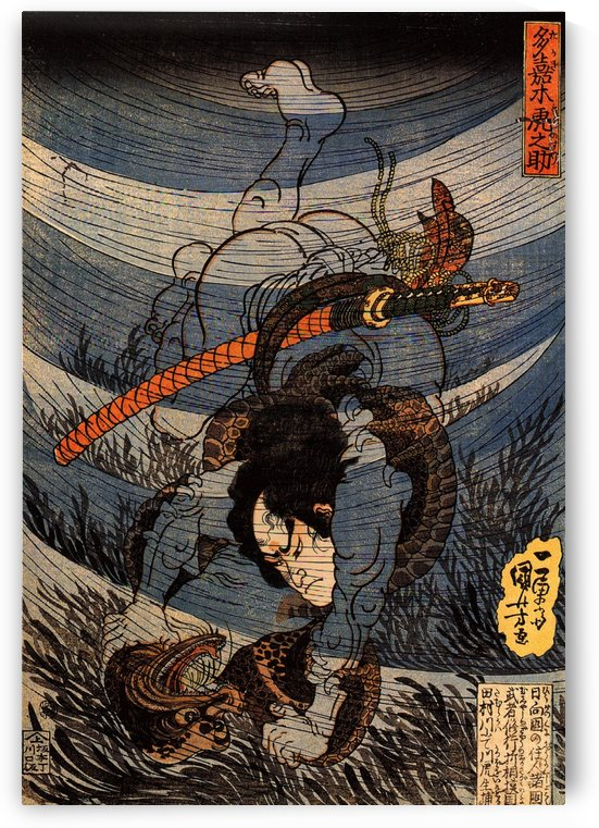 Takagi Toranosuke capturing a kappa underwater in the Tamura river by Utagawa Kuniyoshi