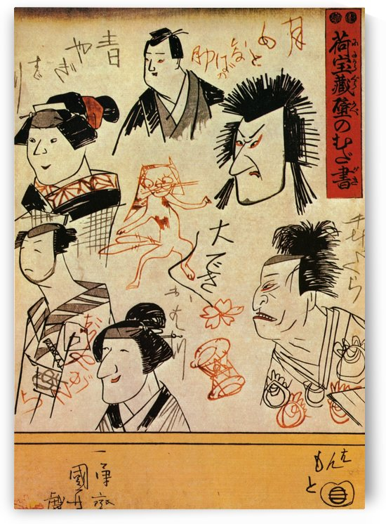 Faces by Utagawa Kuniyoshi