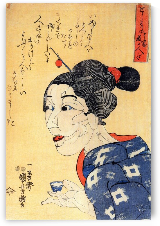 Even thought she looks old, she is young by Utagawa Kuniyoshi