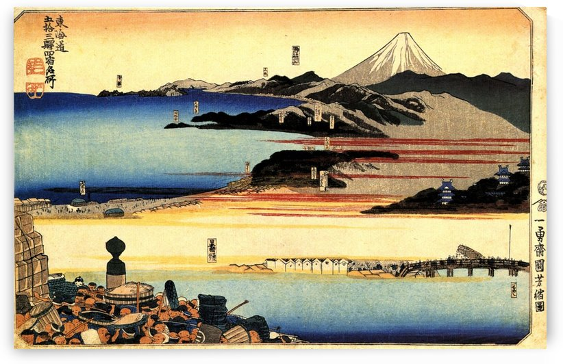 The fifty three stations of the Tokaido by Utagawa Kuniyoshi