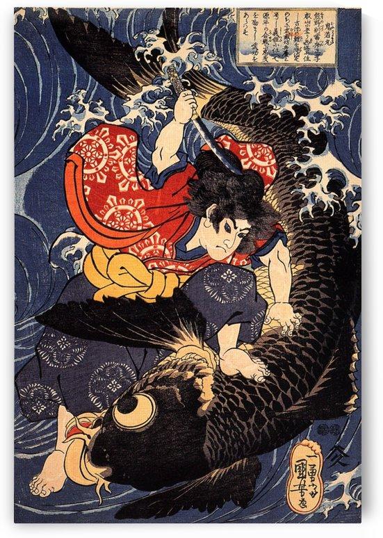 Oniwakamaru about to kill the giant carp by Utagawa Kuniyoshi