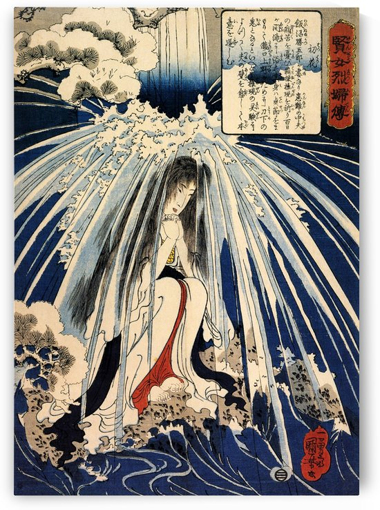 Hatsuhana doing penance under the Tonosawa waterfall by Utagawa Kuniyoshi