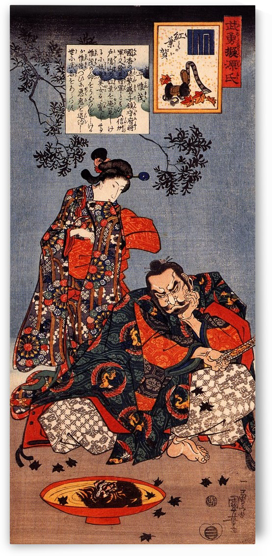 Taira Koremochi spies the reflection of a female demon by Utagawa Kuniyoshi