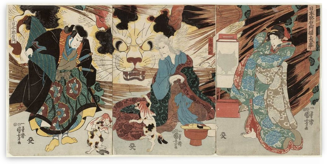 The Story of Nippondaemon and the Cat by Utagawa Kuniyoshi