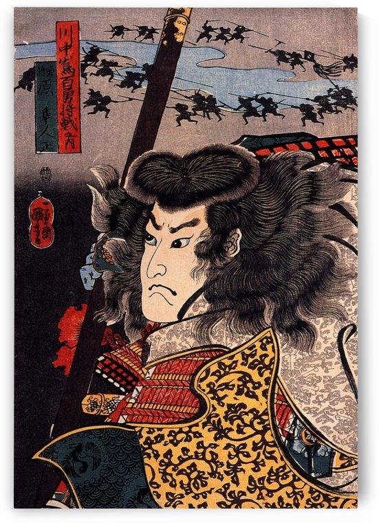 Hara Hayato no Sho holding a spear by Utagawa Kuniyoshi