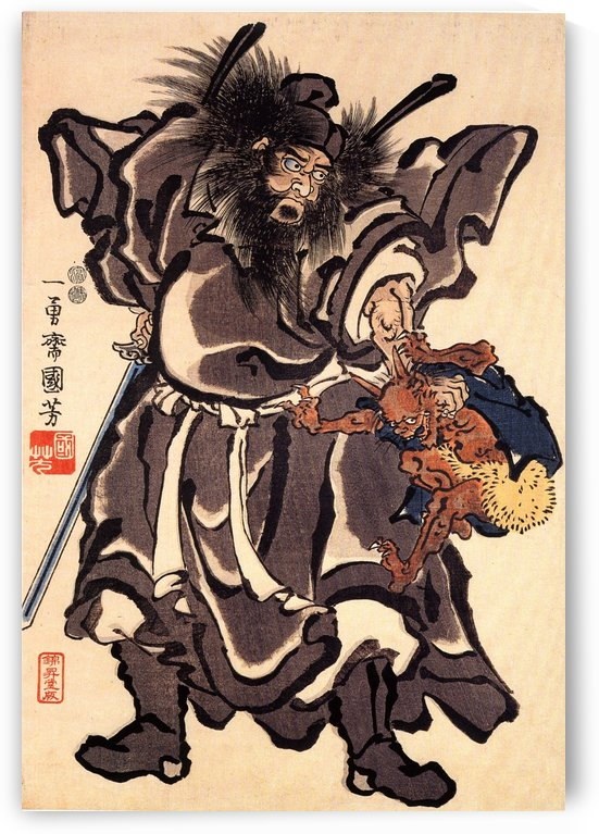 Shoki and Demon, Edo period by Utagawa Kuniyoshi