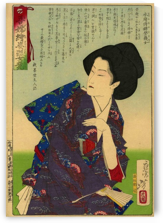 Woman with fan by Utagawa Kuniyoshi