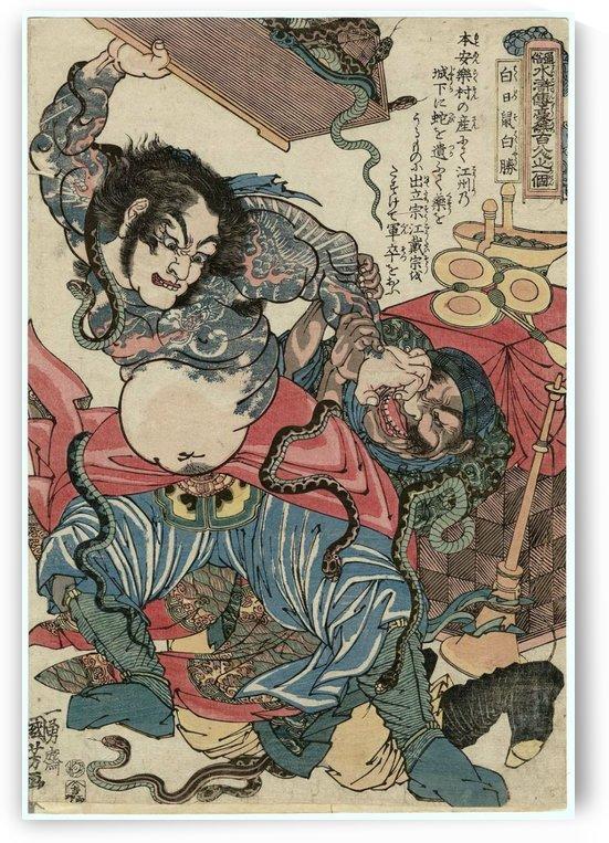 Hakujisso Hakusho by Utagawa Kuniyoshi